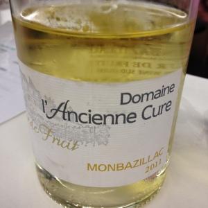 Sud-Ouest - Bergerac - Domaine l'Ancienne Cure – Jour de fruit - 2014 - hd