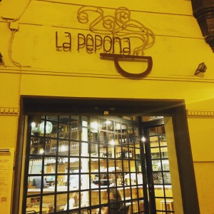 Espagne-La_Pepona_Seville-entrance