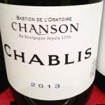 Bourgogne - Chablis - Bastion de l'Oratoire Chanson - 2013 14.90 euros