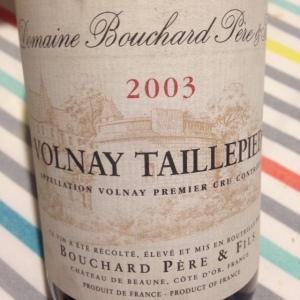 Bourgogne - Volnay 1er Cru Taillepied - Bouchard Père & Fils - 2003