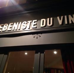Paris 17 - Bar à vins - L'Ebeniste du vin - 1