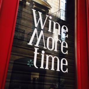 Bordeaux - Wine More Time - Bar à vins - 01 - Devanture