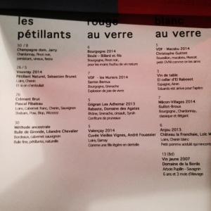 Paris3-Martin_boire_et_manger-Bar_a_vins-02
