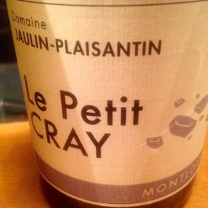 Vallée de la Loire - Montlouis - Domaine Jaulin-Plaisantin - Le Petit Cray