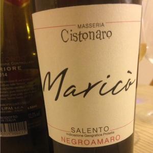 Italie - Pouilles - Salento IGP - Masseria Cistonaro - Maricò - Negroamaro - 2013