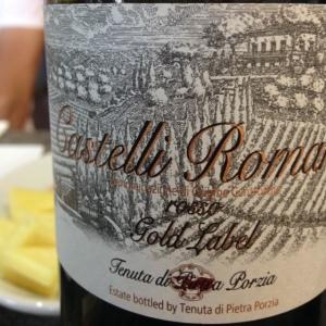 italie-latium-castelli-romano-rosso-tenuta-di-pietra-porzia-gold-label-2015