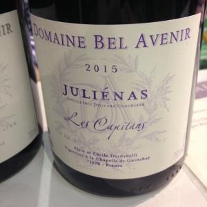 beaujolais-julienas-domaine-bel-avenir-les-capitans-2015