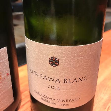 Japon - Hokkaido - Iwamizawa - Nakazawa Vineyard - Kurisawa blanc - 2014